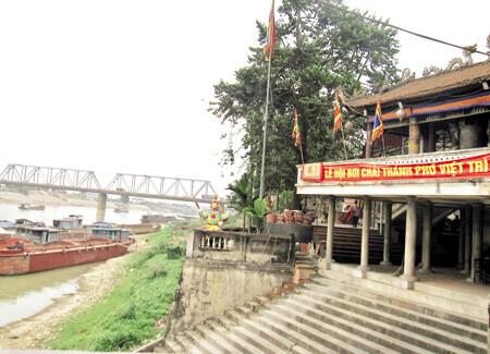 ngôi đền tam giang