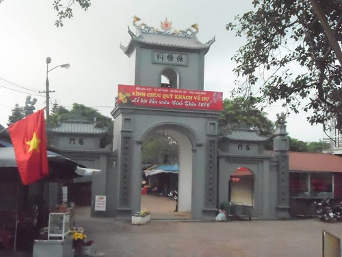 Đền Bảo Lộc Nam Định
