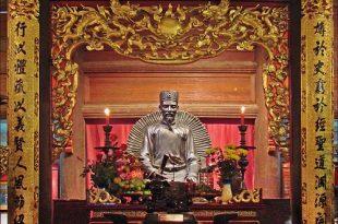 Đức thánh Chu Văn An (Chu Văn Trinh) & Những giai thoại
