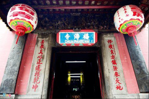 đường vào ngoc hoang pagoda
